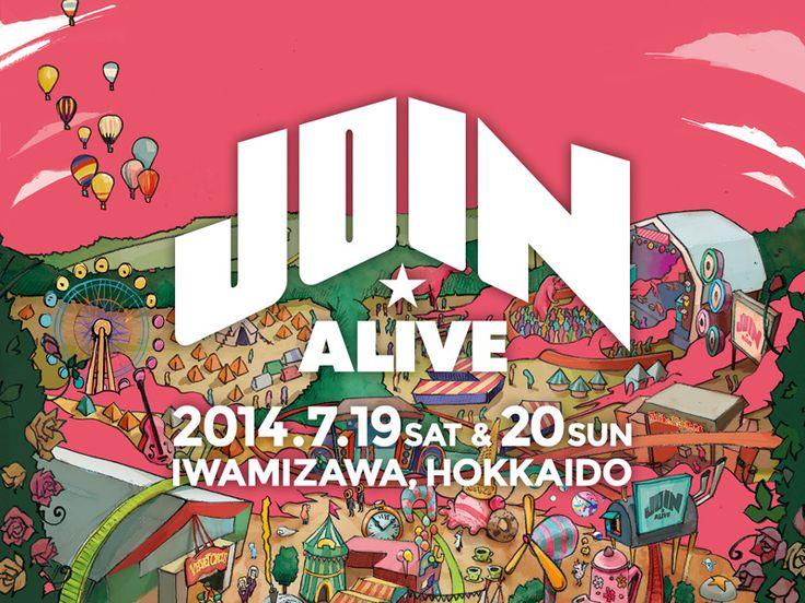北海道岩見沢で開催!ミュージック&アミューズメントフェア JOIN ALIVE 2014[ジョインアライブ]