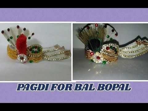 How to Make Pagri for Lord Krishna - YouTube