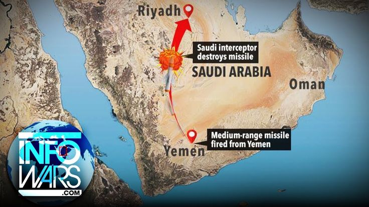 ICBM Explodes Over Royal Pallace In Riyadh, Saudi Arabia