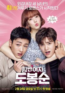 Strong Woman Do Bong-soon adalah serial drama terbaru Korea Selatan yang dibintangi oleh Park Bo-Young yang seperti judulnya dia adalah seorang wanita dengan kekuatan super.
