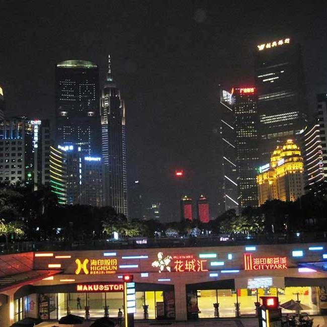 Поездка сотрудников в Китай за счет компании