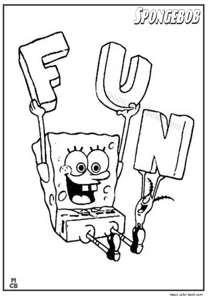 spongebob fun coloring pages - photo#13