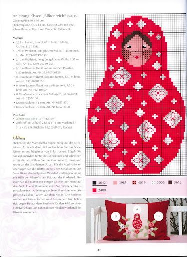 imaginaire textile et polo only: Matriochka-oreillers, coussins, poupées sur Un sac Avec matriochka