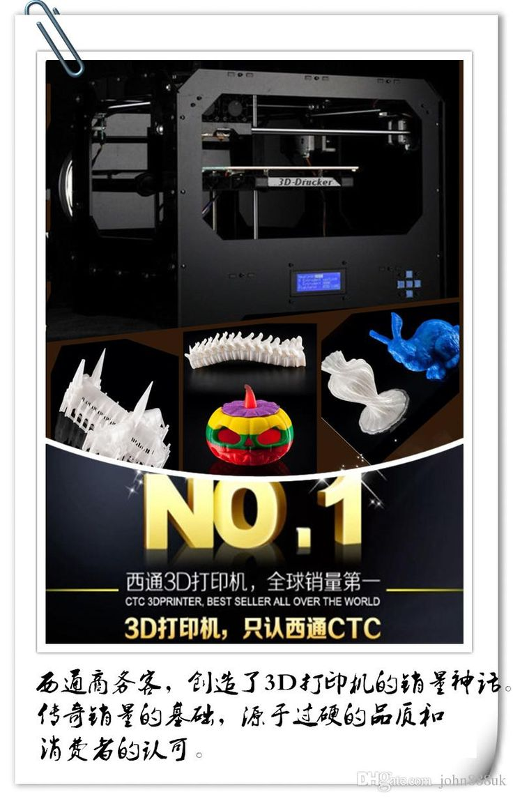 Ctc 3d Printer Dual Extruder Mk8 Factory Direct Lowest Price Abs/Pla 3d Home…