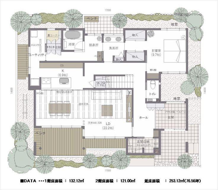 前橋みなみシャーウッド展示場|群馬県|住宅展示場案内(モデルハウス)|積水ハウス
