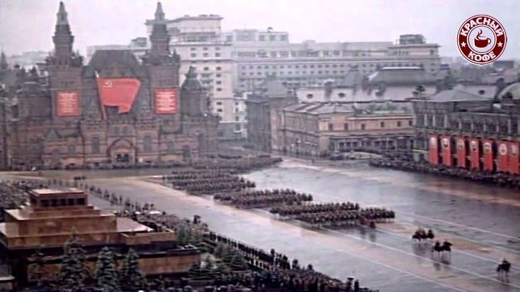 Victory Parade. June 24, 1945. Moscow. USSR. HQ restored - Парад Победы ...