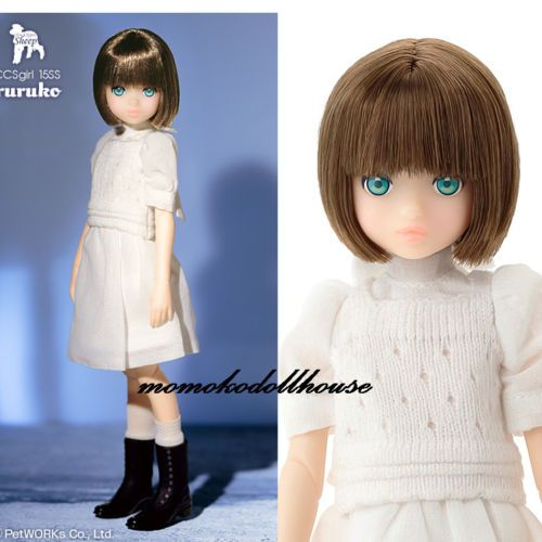 17 Best Images About Gear Wish List On Pinterest: 17 Best Images About BJD Wish List On Pinterest