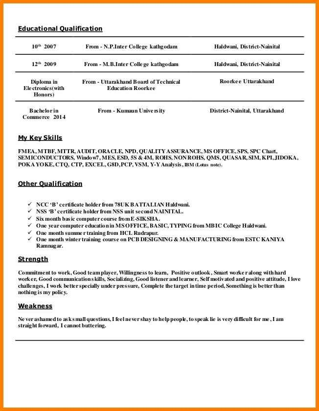 Resume Format Qualifications Resume Templates Resume