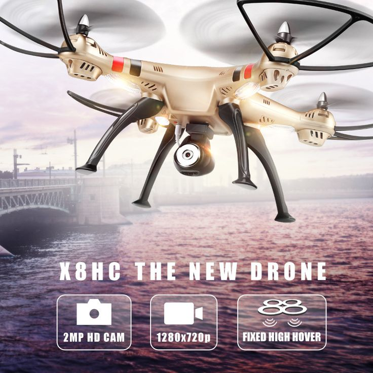 Syma Drone X8HC (X8C Upgrade) with 2MP HD Camera 2.4G 4CH 6Axis RC Helicopter Fixed High Quadcopter RTF Quadrocopter  #Drone #TheDroneHut #Quadcopters #Travel #AerialPhotography