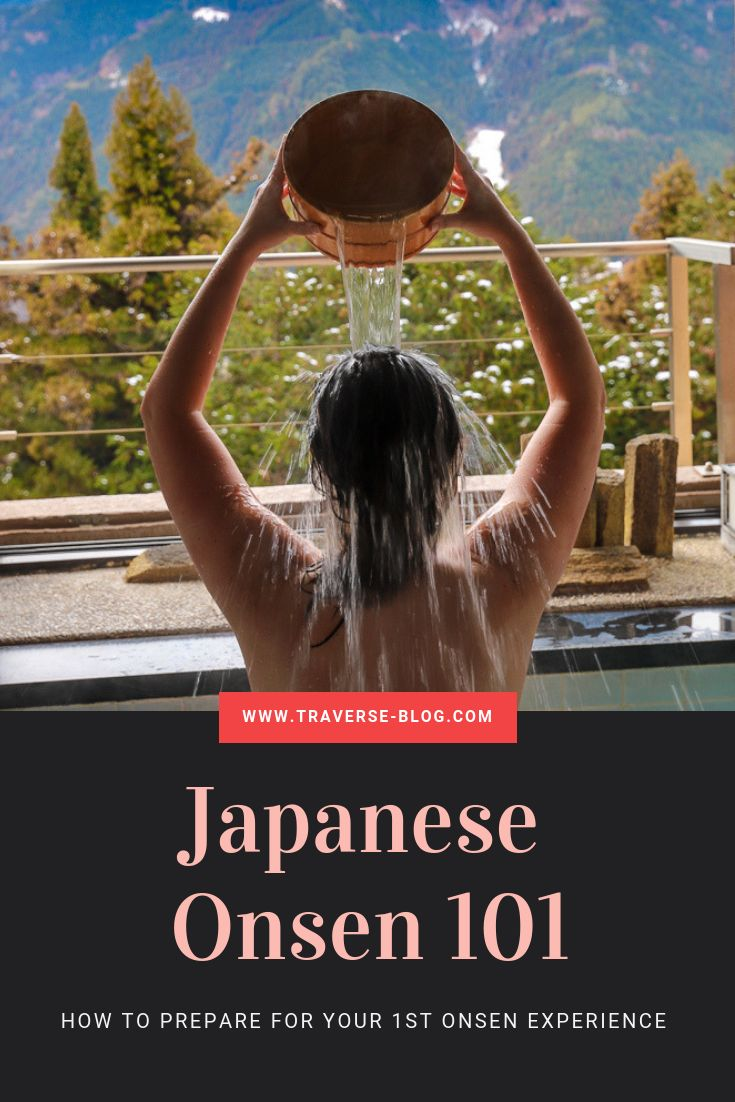 How to Prepare for Your First Japanese Onsen Experience