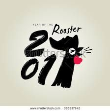 Картинки по запросу year of the rooster