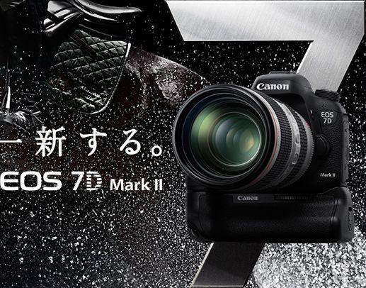 キヤノン:EOS 7D Mark II SPECIAL SITE