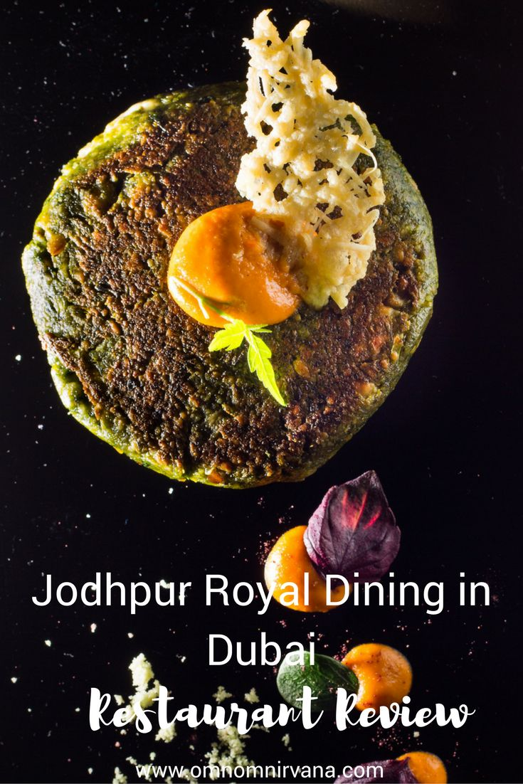 Jodhpur Royal Dining will make you feel like royalty. The drinks and food are out of this world. You'll be so impressed and intrigued by the presentation of the food that it will keep you coming back for more. See what our favorite dishes and drinks are. Don't forget to save this Dubai restaurant review to your food board.