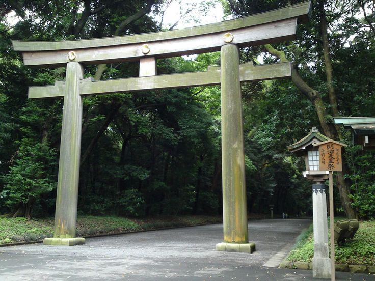 Yoyogi-Park geschlossen wegen Moskitos   © CC Karl Baron auf Flickr