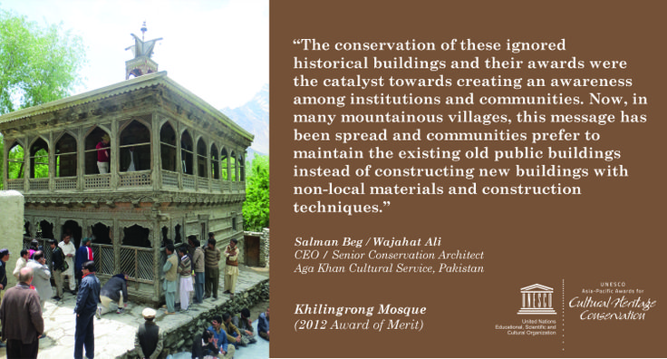 asia pacific heritage award for cultural The unesco asia-pacific awards for cultural heritage conservation programme recognizes the efforts of private individuals and organizations that have successfully restored and conserved structures and buildings of heritage value in the region.