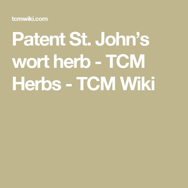 Patent St. John's wort herb - TCM Herbs - TCM Wiki.  Bitter, Pungent, Cold;  Liver, Bladder, and Kidney meridians entered. Clear heat and remove toxicity, induce diuresis (increased or excessive production of urine), eliminate stasis (a period or state of inactivity or equilibrium)