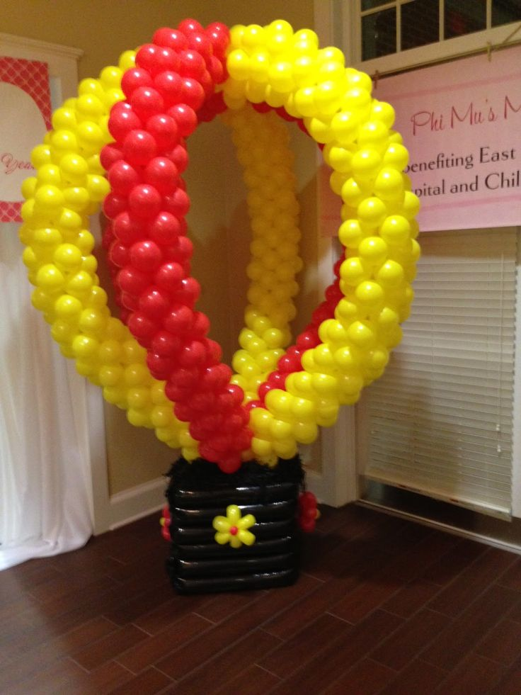 CMNH balloon for philanthropy round of recruitment at the University of Tennessee.