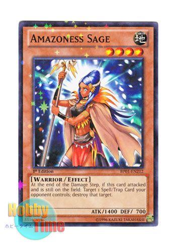 700 livres en euros   英語版 BP01-EN212 Amazoness Sage アマゾネスの賢者 (スターホイルレア) 1st Edition