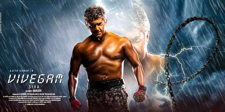 Spy-thriller Vivegam starring Thala Ajith Kajal Aggarwal and Vivek Oberoi hits the theatre today