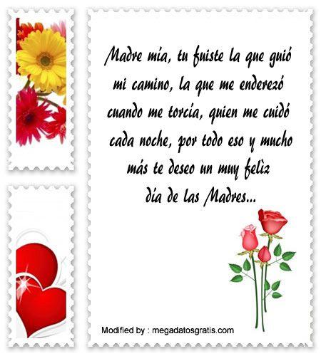 mensajes de texto para el dia de la Madre,palabras para el dia de la Madre,saludos para el dia de la Madre: http://www.megadatosgratis.com/mensajes-tiernos-por-el-dia-de-la-madre/