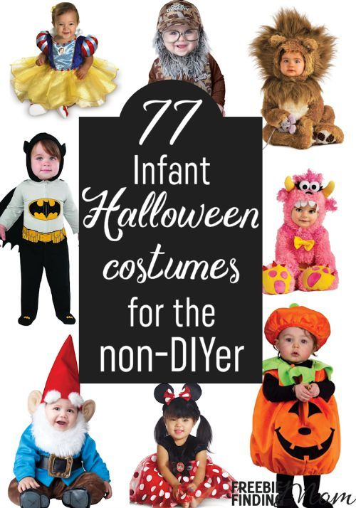 Are you a super crafty person who can whip up homemade Halloween costumes that impress your friends and family? Then these costumes are not for you! That's right, these infant Halloween costumes are for those of us who love dressing our kids in adorable costumes but have no DIY skills or time to make it happen.