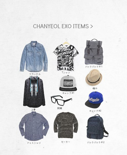 Chanyeol 39 S Fashion My Fangirl Is Showing Pinterest Parks Park Chanyeol And Style