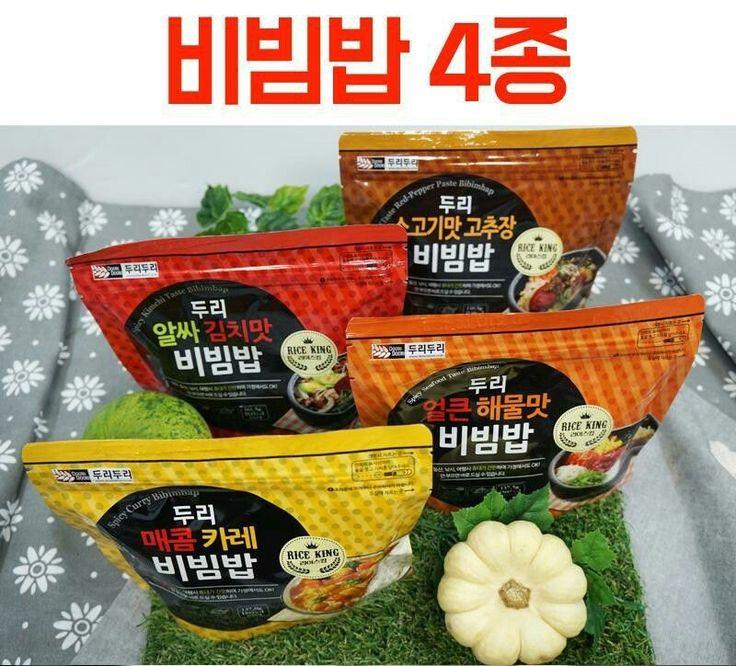 Easy Cook Korean Food 4 Tastes Bibimbap Asian FoodJust pour hot water * 4EA | Sporting Goods, Outdoor Sports, Camping & Hiking | eBay!