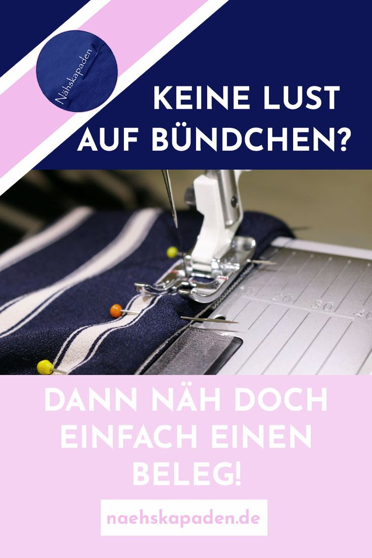 Step by step instructions on how to sew a document, how to make a …   – Nähen
