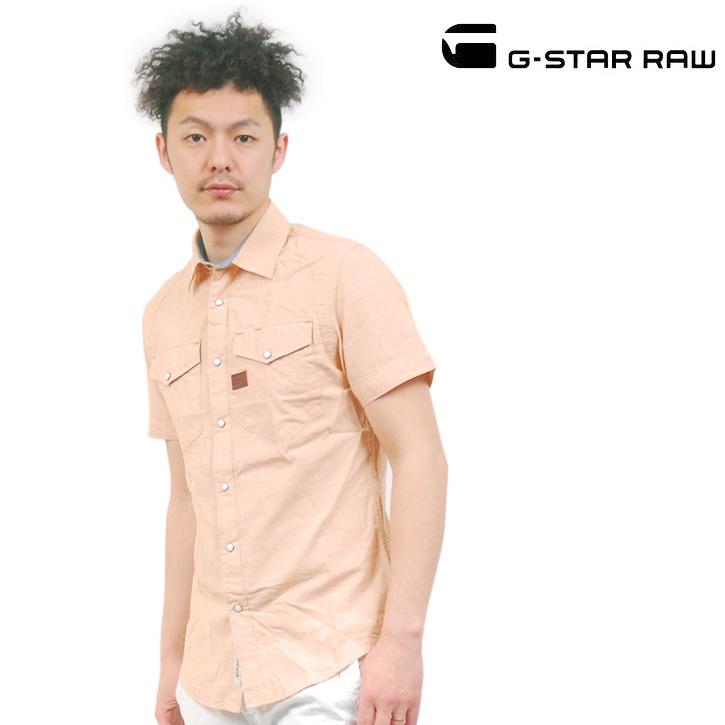 G-STAR RAW (ジースターロー) シャツ オレンジ 半袖 sh-gs-121