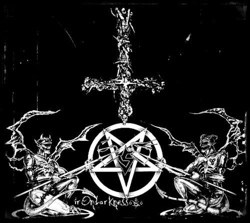 Upside Down Cross.demons Sacrifice To Reversed Pentagram