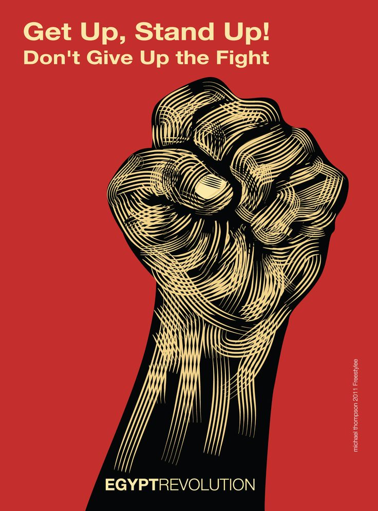Arab Spring Poster in Support of the Egyptian Revolution. #Freestylee Poster