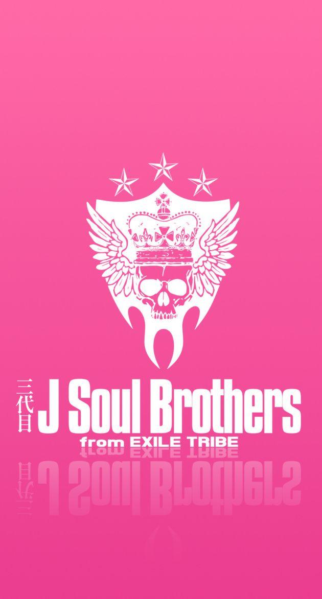 三代目 J Soul Brothersのかっこいいロゴピンク iPhone壁紙 Wallpaper Backgrounds iPhone6/6S and Plus sandaime J Soul Brothers Logo Pink