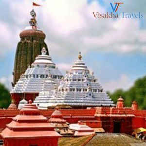 Are you searching for the best tour operator in Odisha? Book now Visakha Travels, it is the best tour operator in Odisha that offers great tour packages like Bhubaneswar sightseeing tour, Puri sightseeing tour, Konark sightseeing tour etc in Odisha at reasonable prices. For more information, call at +91-9437408800 or visit our website for online booking.