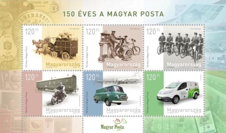 Hungary 2017 - 150th Anniversary of the establishment of an independent Hungarian postal administration, Magyar Posta, Miniature Sheet of 6 stamps. Designs: (Top row) 120fo, Horse-drawn parcel delivery cart. 120fo, János Csonka motor tricycle. 120fo, Csepel bicycle. (Bottom row) 120fo, Traveling post office and a motorcycle. 120fo, Barkas van. 120fo, Nissan ENV 200 electric vehicle