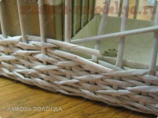 Мастер-класс по плетению из газет: Органайзер для канцелярских принадлежностей