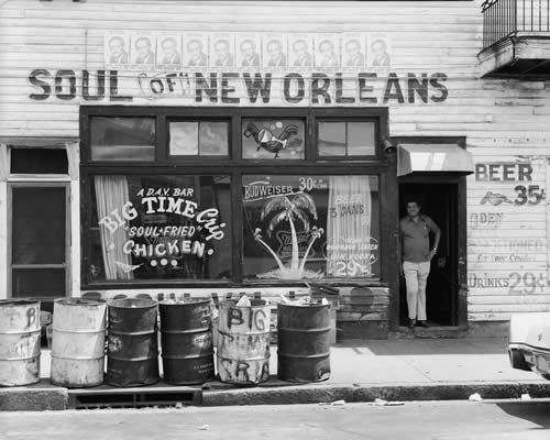 New Orleans Food!