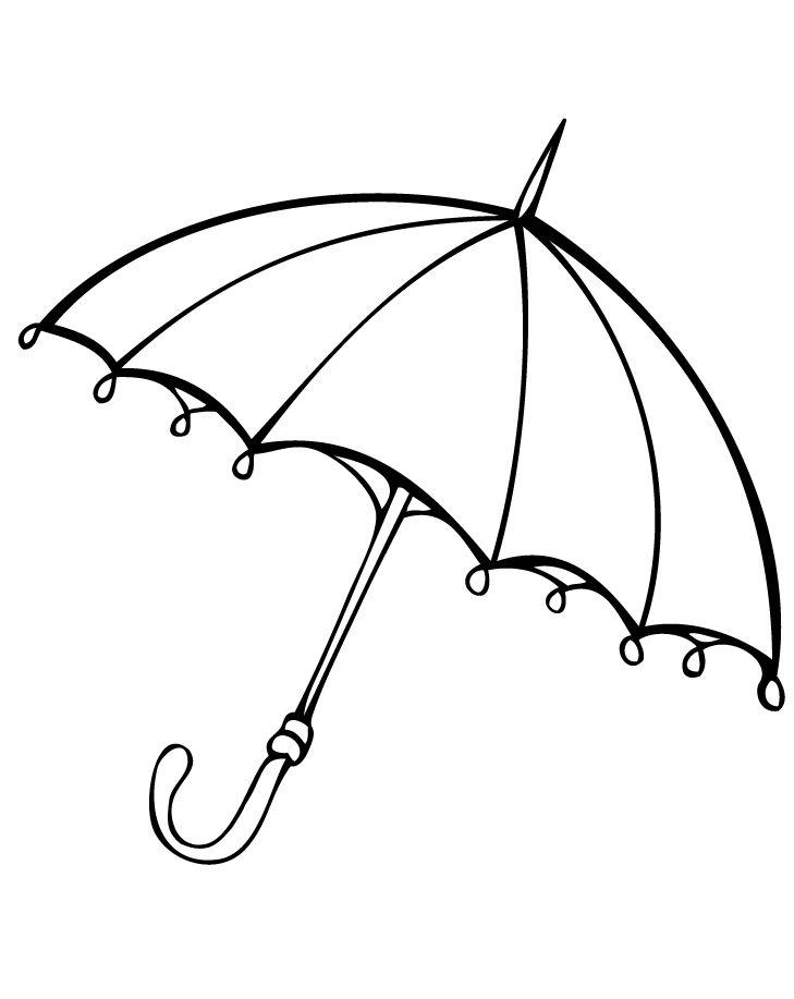 аспектом, картинка черно белый зонтик это чрезвычайно