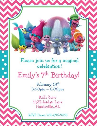 Trolls Party Printed Invitations #2
