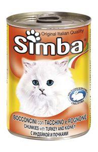 SIMBA - Chunkies with turkey and kidney