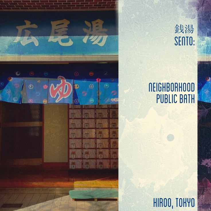 Sento: Japanese neighborhood public bath.