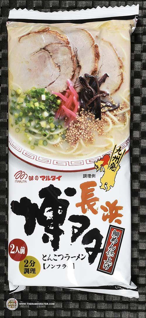 The Ramen Rater reviews the Washoku Explorer Tonkatsu Ramen kit from Japan - instant ramen, garnish and donburi included!