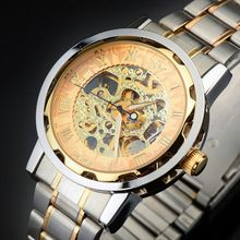 Top Brand Full Stainless Steel Mechanical Hand Wind Watch Classic Wristwatches Steampunk Skeleton Men Watch