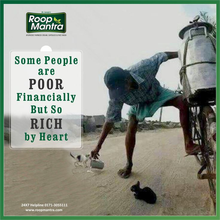 "Some people are ""POOR"" Financially But So ""RICH"" By Heart. ‪#‎RoopMantraThoughtoftheday‬ ‪#‎HelpPoorPeople‬  It's our responsibility to help poor people - ‪#‎RoopMantra‬ www.roopmantra.com 