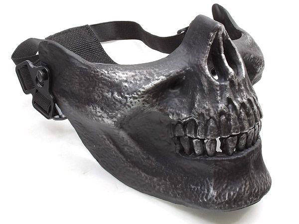 Cacique Skull Half Cool airsoft Mask (Silver black) [HMG0171] - $14.99 : Airsoft Shop