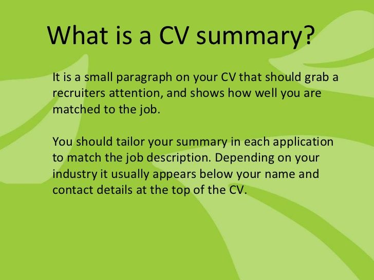 How to write attention seeking CV summary  #CVWritingTips #JobSeekers