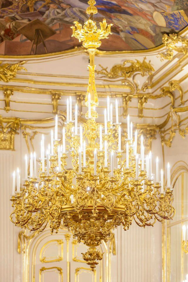 The Great Gallery of Schönbrunn Palace