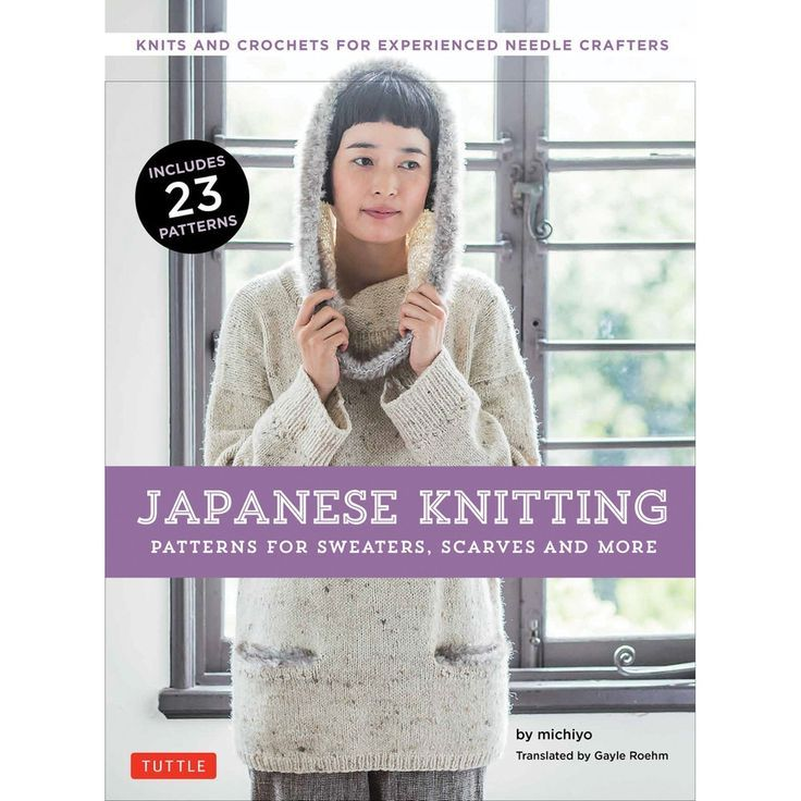 cardigan scarf Japanese craft Ebook shawl Japanese Crochet E-Book with patterns of women sweater pullover jackets tunic PDF