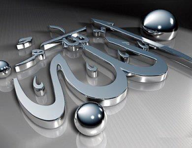 """""""Et dépensez (pour Allah) de ce que Nous vous avons octroyé avant que la mort ne vienne à l'un de vous &"""