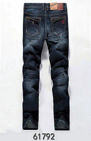 Vendre Jeans Dsquared2 Homme H0020 Pas Cher En Ligne.