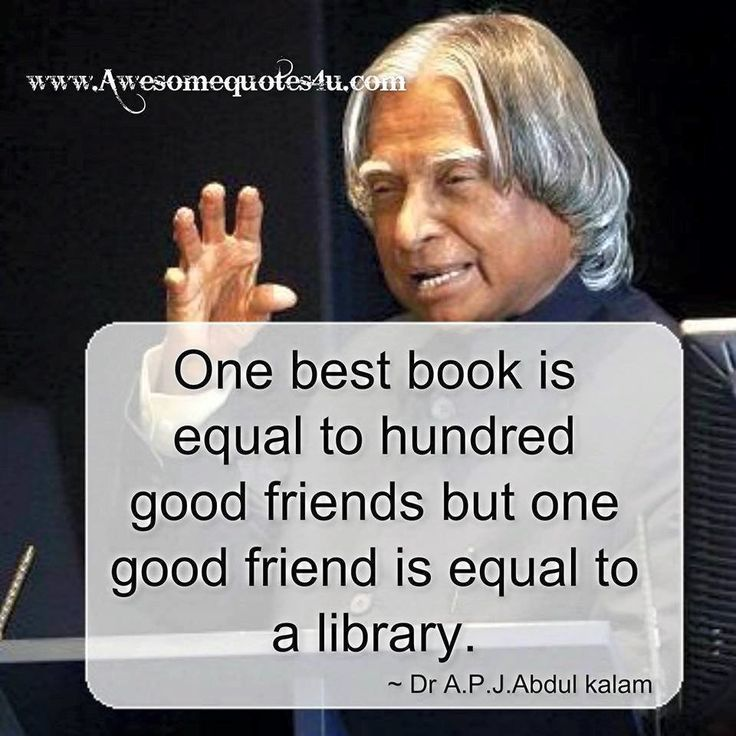 Best Inspirational Quotes By Abdul Kalam: 52 Best A P J Abdul Kalam's Memories, Messages, And Quotes